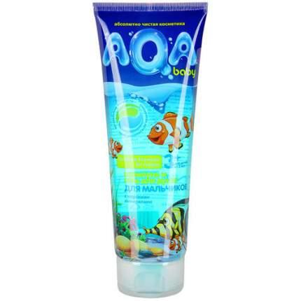 Шампунь-гель для тела 2-в-1 Aqa Baby Kids для мальчиков с морскими минералами 250 Мл