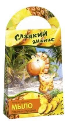 Поделка Аромафабрика Сладкий ананас Жираф