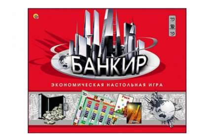 Экономическая настольная игра Рыжий кот Банкир
