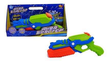 Водное оружие АкваБластер, 500 мл, 35x18x6,5 см