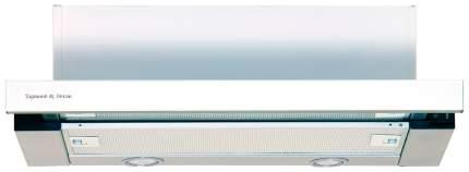 Вытяжка встраиваемая Zigmund & Shtain K 005.41 W White