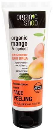 Пилинг для лица Organic Shop Peeling Face Абрикосовый манго 75 мл