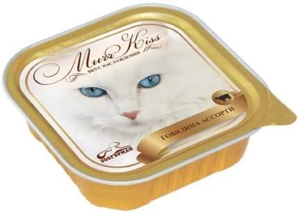 Консервы для кошек ЗООГУРМАН Murr Kiss, говядина, 100г