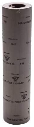 Шлиф-шкурка водостойкая на тканевой основе в рулоне № 5, 800мм*30м
