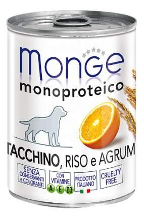 Консервы для собак Monge Monoproteico Fruits, индейка с рисом и цитрусовыми, 400г