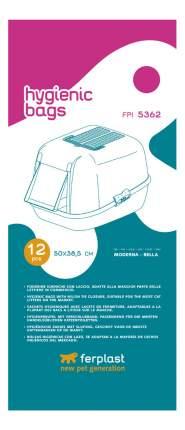 Пакеты для кошачьего туалета Ferplast FPI 5362 MODERNA, BELLA 50х38.5 см, 12 шт