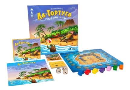 Семейная настольная игра Cosmodrome Games Ла-Тортуга Черепаший остров 52015