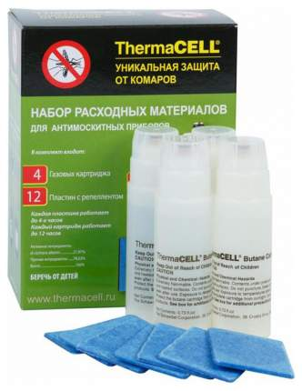Набор запасной Thermacell (большой)