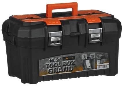"""Пластиковый ящик для инструментов Blocker Grand Solid 19,5"""" BR3934"""