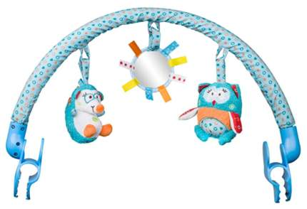 Дуга для коляски BabyOno Чарли и Ханна