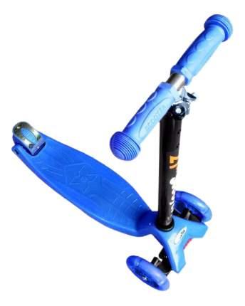 Самокат трехколесный Shantou Gepai F18402 голубой