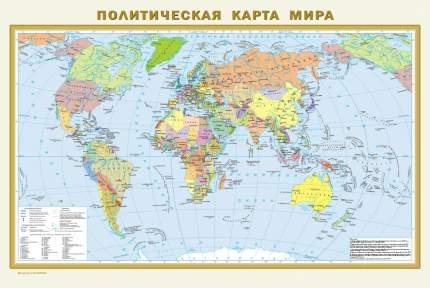 Книга Политическая карта мира, Физическая карта мира