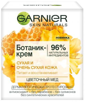 Крем для лица Garnier Цветочный мед 50 мл