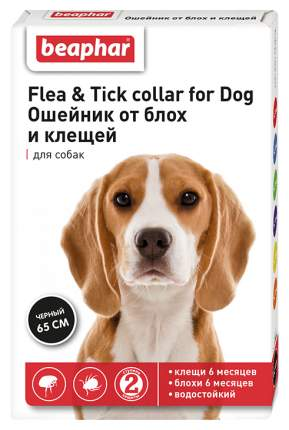 Средство от блох для домашних животных Beaphar для собак ошейник