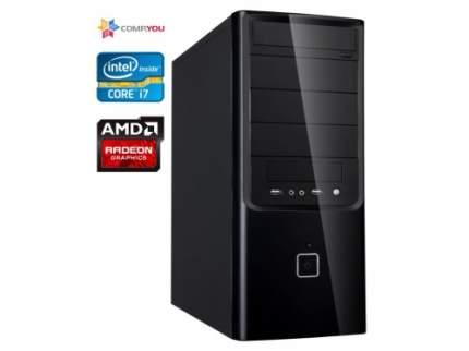 Домашний компьютер CompYou Home PC H575 (CY.563330.H575)
