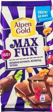 Шоколад молочный Alpen Gold max fun взрывная карамель мармелад и печенье 160 г