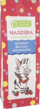 Мармелад желейный Лакомства для здоровья малинка 105 г