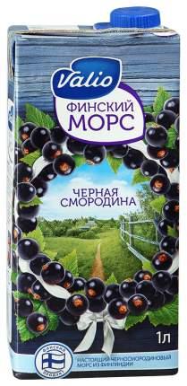 Морс Valio черная смородина с 3 лет 1 л