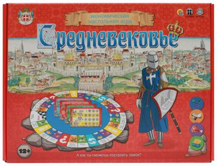 Игра-ходилка Рыжий кот ИН-1867
