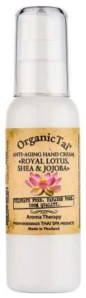 Крем для рук OrganicTai Королевский лотос, ши и жожоба 120 мл
