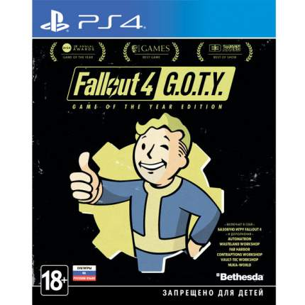 Игра Fallout 4. Game of the Year Edition для PlayStation 4