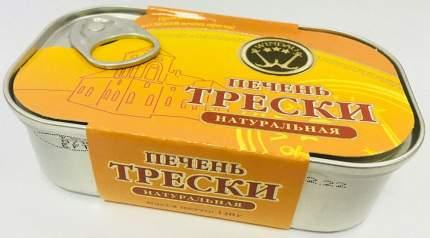 Печень трески натуральная Виндау 120 г