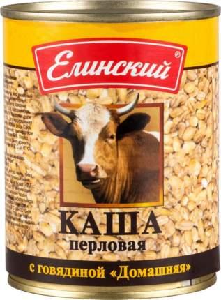 Каша Елинский пищевой комбинат перловая с говядиной домашняя 340 г