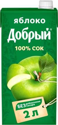 Сок яблоко Добрый осветленный 2 л