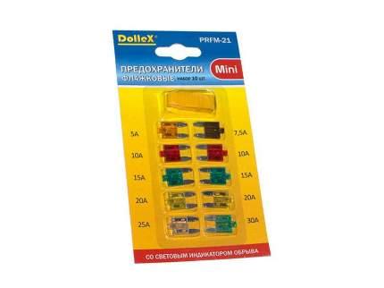 Набор автомобильных предохранителей mini Dollex PRFM-21