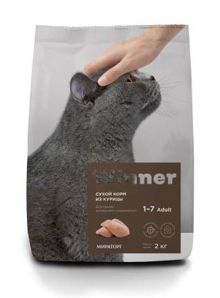 Сухой корм для кошек Winner, для домашних, курица, 2кг + 2кг