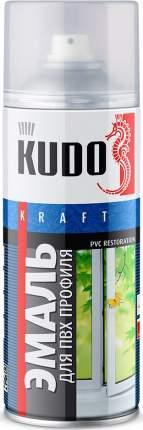 Эмаль KUDO для ПВХ профиля, 520 мл., белая