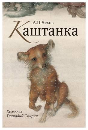 Набор открыток Каштанка. Нос