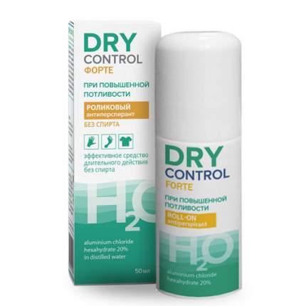 Антиперспирант Dry Control От обильного потоотделения Forte без спирта 20% 50 мл