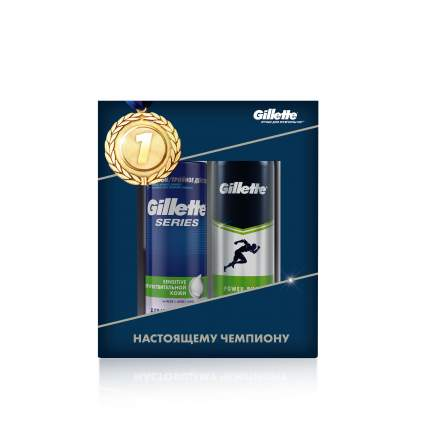 Подарочный набор Gillette Series Пена для бритья 250мл + Power Rush дезодорант 150мл