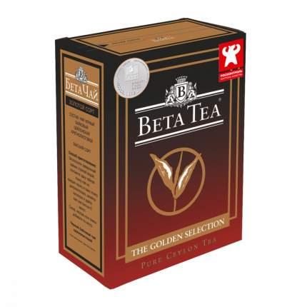 Чай Beta Tea Золотой сорт черный листовой 100 г
