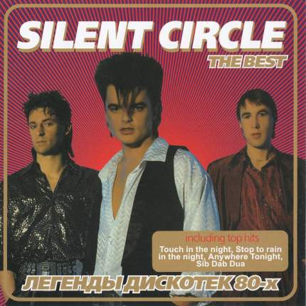 Silent Circle The Best