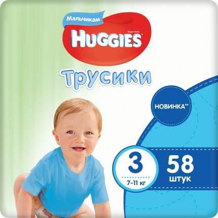 Подгузники-трусики Huggies для мальчика размер 3 (7-11 кг) 58 шт