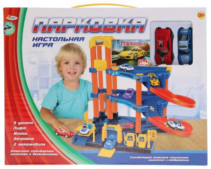 Парковка Играем вместе B1349246-R