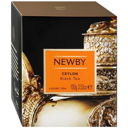Чай черный Newby Ceylon 100г