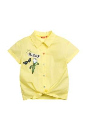Блузка детская Pelican, цв. желтый, р-р 98