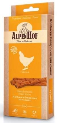 Лакомство для кошек AlpenHof Колбаски баварские, курица, 3шт, 15г