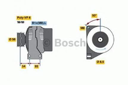 Генератор Bosch 0124625024