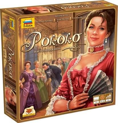 Настольная игра Zvezda 8934 Рококо