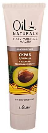 Скраб для лица Белита С масло авокадо и кунжута 100 мл