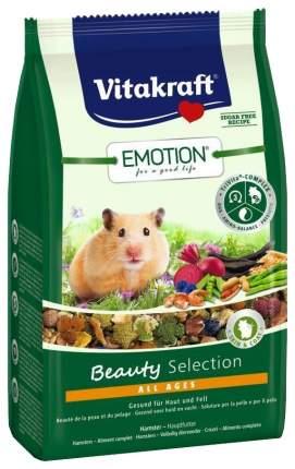 Корм для хомяков Vitakraft Emotion Beauty 0.6 кг 1 шт