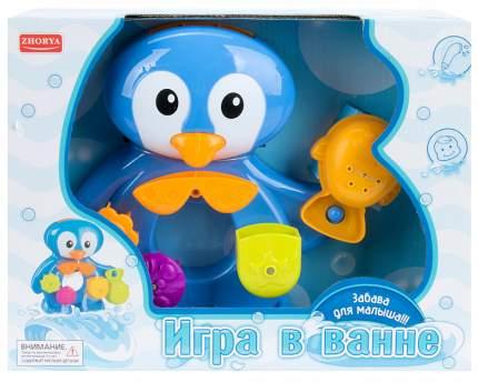 Набор игрушек для ванны Zhorya ZYC-0296