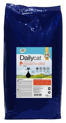 Сухой корм для кошек Dailycat Senior, для пожилых, индейка с рисом, 10кг