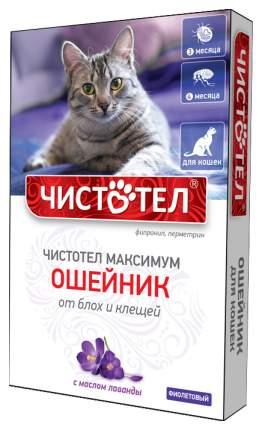Ошейник для кошек Чистотел Максимум фиолетовый