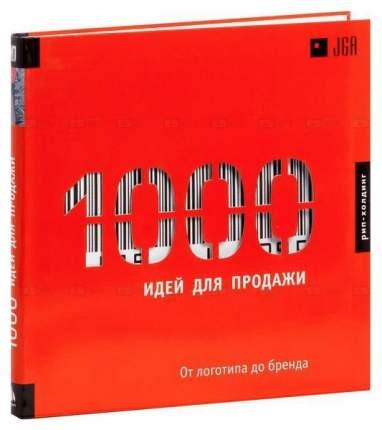 Книга Рип-Холдинг Nisch Ken 1000 Идей для продажи От логотипа до Бренда