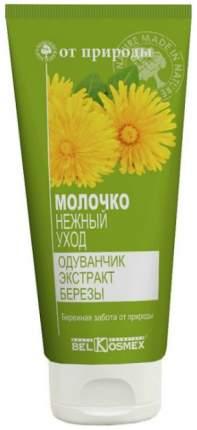 Средство для снятия макияжа BelKosmex От природы